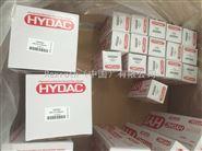 贺德克压力HDA4744-A-040-000传感器降价