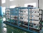 医院中央纯水处理设备