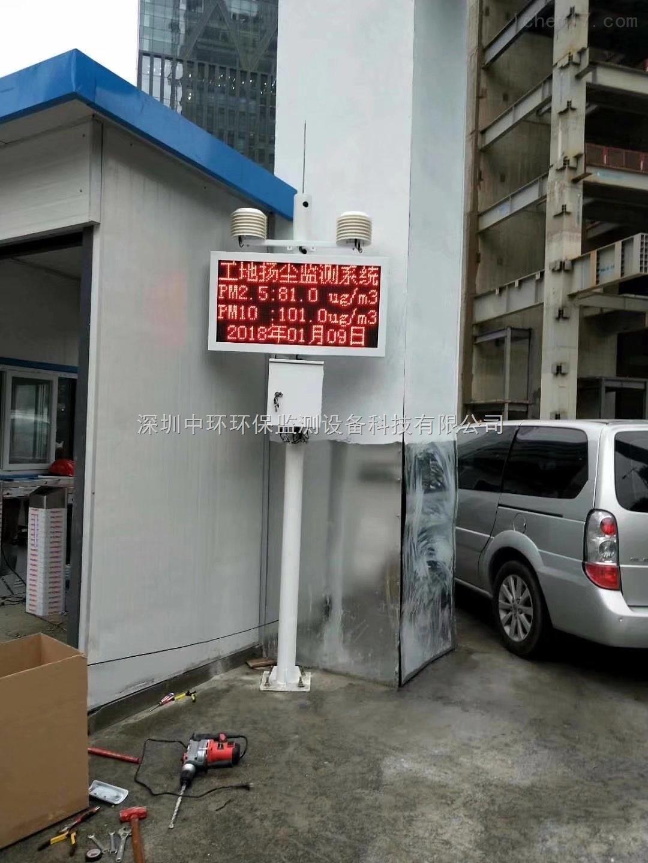 深圳中环环保监测设备科技有限公司