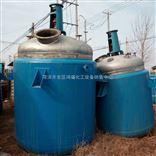 不锈钢二手反应釜供应厂家