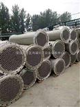 低价处理二手不锈钢列管式冷凝器厂家价格