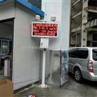 宿州扬尘在线监测系统厂家