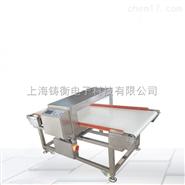 速凍食品金屬檢測儀