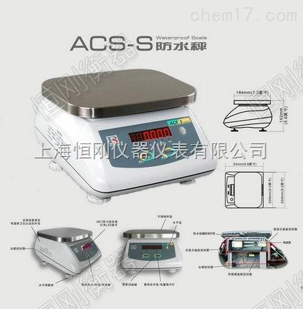 帶打印多功能桌稱,電子智能打印小桌稱