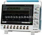 MSO54/MSO56/MSO5混合信号示波器