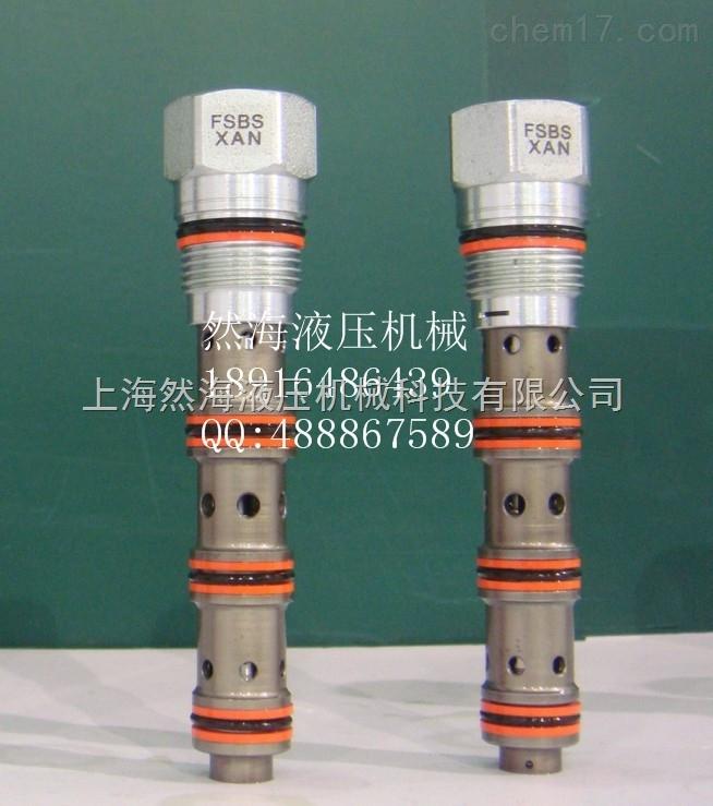 贵州sun螺纹插装阀RBAA-LWN、FSDA-XAN