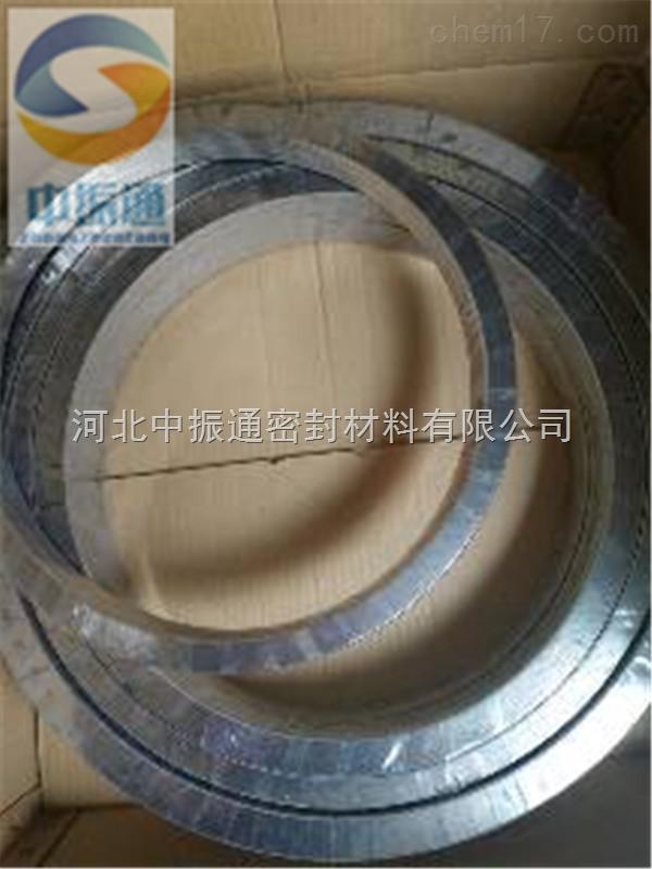 延边中振通专业定制生产异型金属缠绕垫片!