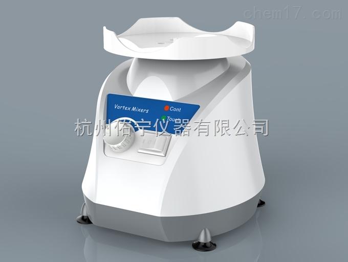 MIX-2500迷你混合仪