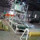 1.2*任意/岩棉水泥复合板设备生产线