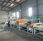河北水泥双面砂浆岩棉复合板设备价格厂家