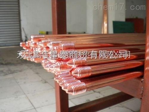 铜包钢圆钢价格/厂家