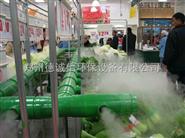 蔬菜保鮮加濕設備哪里有賣?
