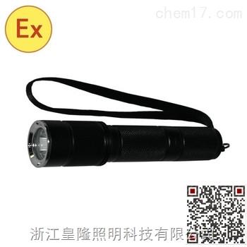 (海洋王)强光手电筒 JW7621价格/厂家