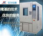JW-2101天津快速温度变化试验箱