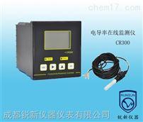 CR300在线电导率监测仪