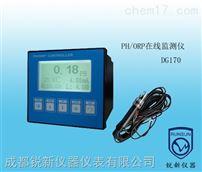 DG170在線PH/ORP檢測儀