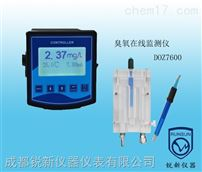 DOZ7600在線臭氧監測儀