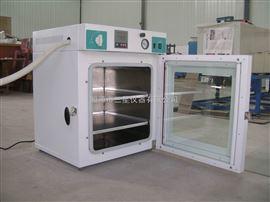 FNZ-50真空干燥箱