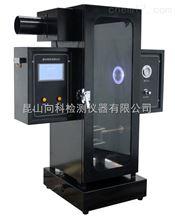 XK-3903触屏式烟密度试验机