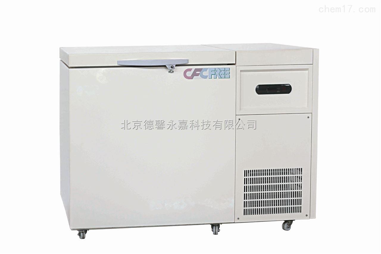 实验室低温冰箱 豪华版超低温冷冻储存柜