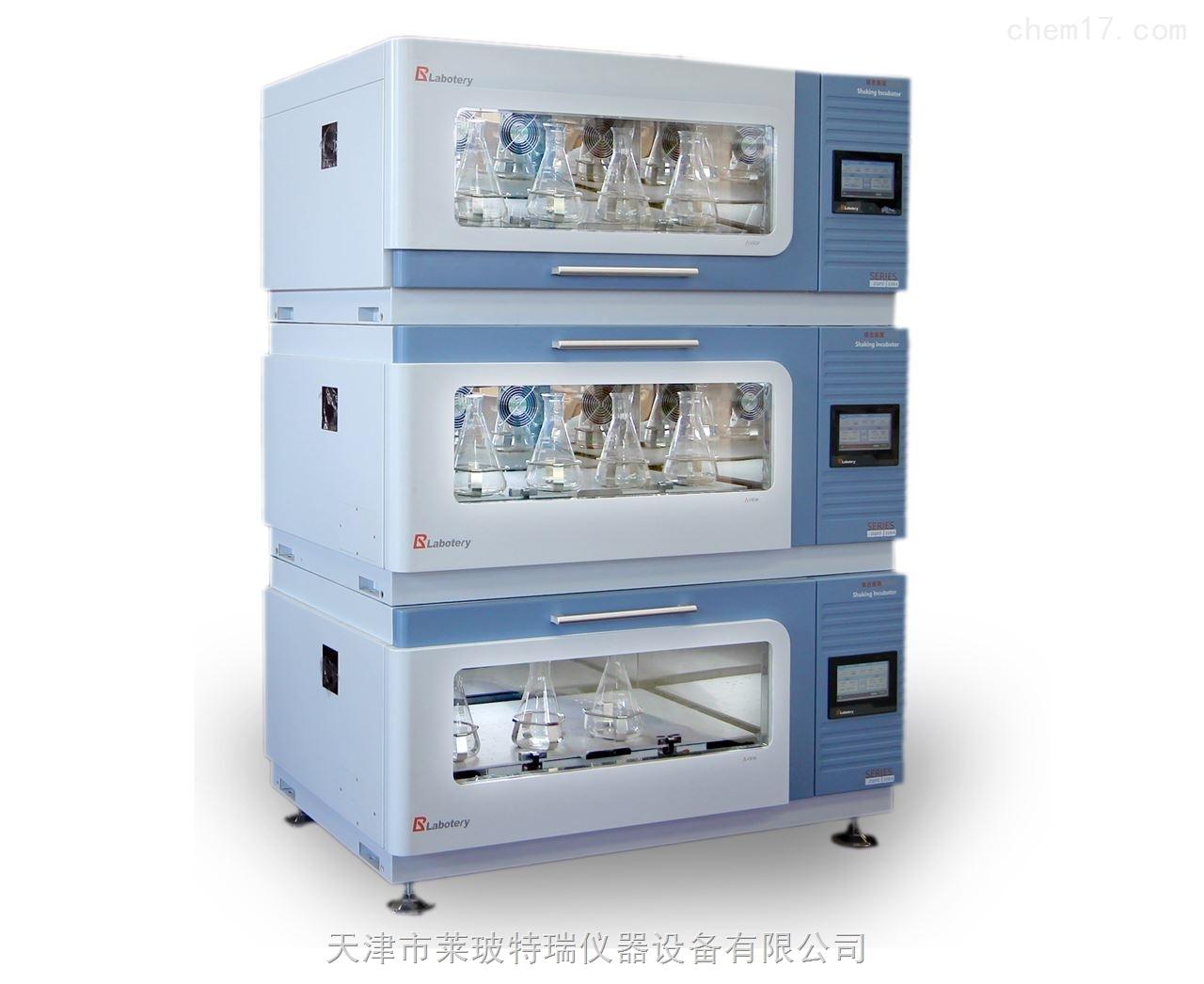 zqpz-228A-精密组合式光照振荡培养箱