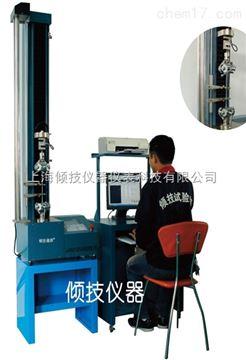 QJ210A各种胶粘结强度试验机