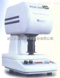 WGB-2000白度仪