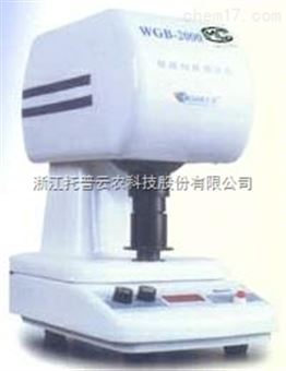 WGB-2000白度儀