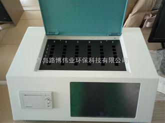 LB-ZSP36测试农药残留 吊白块等参数 综合食品安全