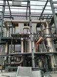 收回二手20吨三效降膜蒸发器