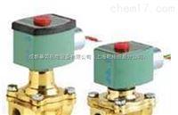 Numatics气动执行元件/ASCO 210系列电磁阀