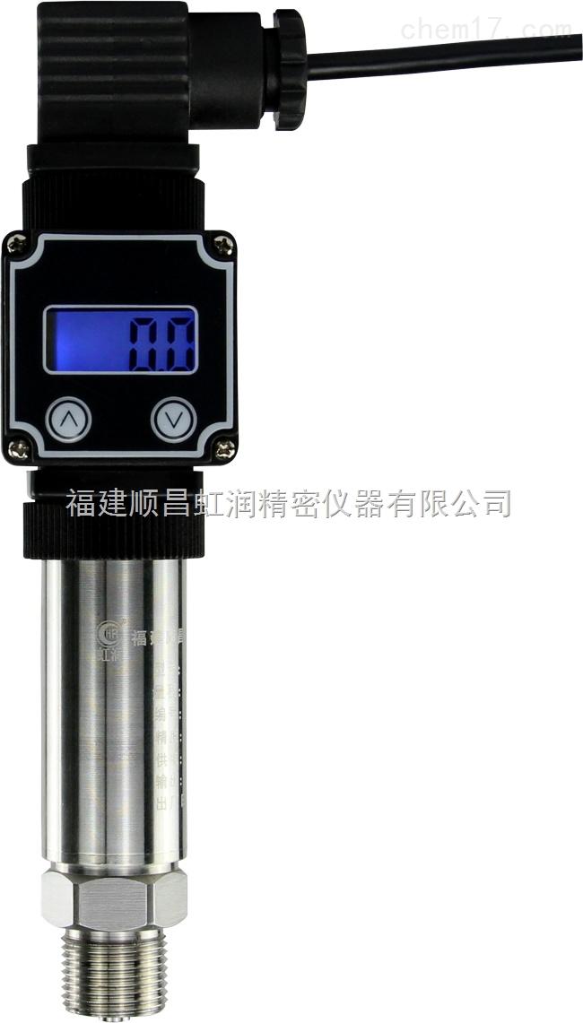 M小巧型压力变送器