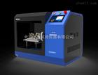 介质材料耐电弧试验机HCDH-III
