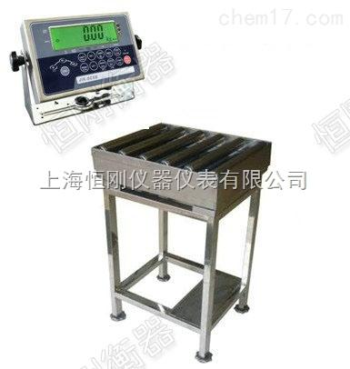 上海动力滚筒电子秤,带动力电子滚筒秤