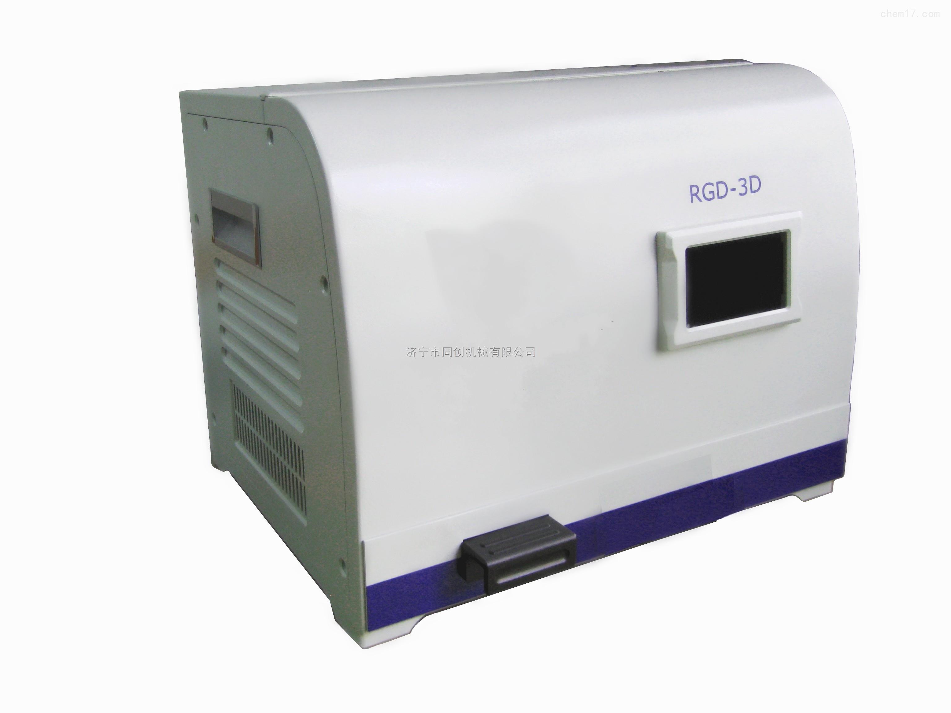 rgd3d热释光剂量仪_济宁市同创机械有限公司