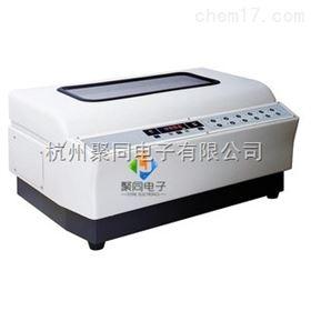 年底热销全自动氮气浓缩仪JTZD-DCY36S甘肃