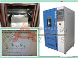 QL-150制动软管臭氧老化试验箱及工装定制