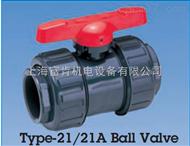 21係列美國ASAHI/AMERICA塑料閥/球閥/pvc閥