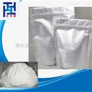 丙硫菌唑原藥生產廠家