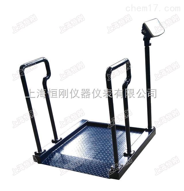 透析室醫療輪椅秤,透析用輪椅智能電子秤