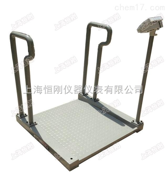 電子智能不鏽鋼輪椅秤,碳鋼可移動輪椅稱