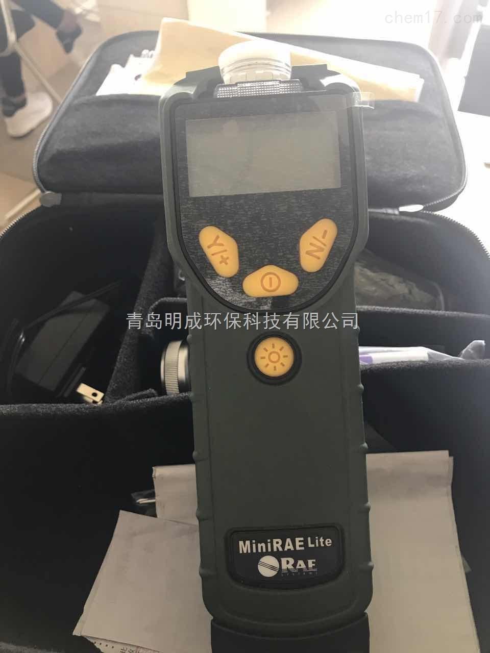 美华瑞 PGM7300 MiniRAE Lite VOC检测仪