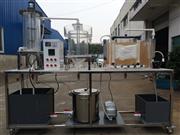 JY-L051厌氧反应加膜生物反应实验装置