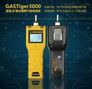 空气臭氧浓度检测仪