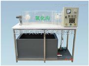 JY-G051氧化沟工艺污水处理实验装置