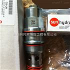 SUN總代理CNGCXCN型流量控制閥特價批發