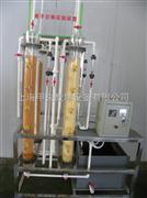 JY-G224离子交换软化与除盐实验设备