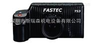 FastecTS3高速相機
