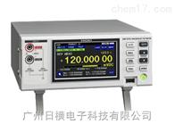 DM7275 DM7276直流电压计DM7275 DM7276日本日置HIOKI