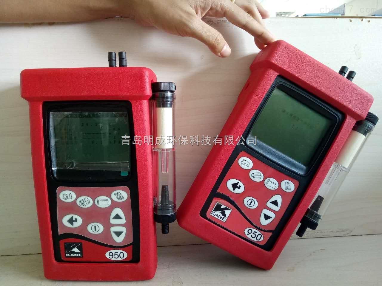 原装英凯恩KANE905 手持式烟气分析仪